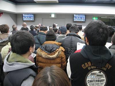 WINS名古屋の観戦エリア1