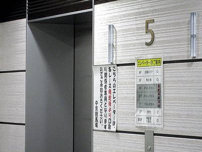 口取り関係者専用となるエレベーター