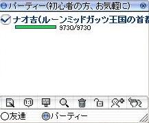 アニバ場集02