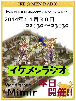 20141130193005b3d.png