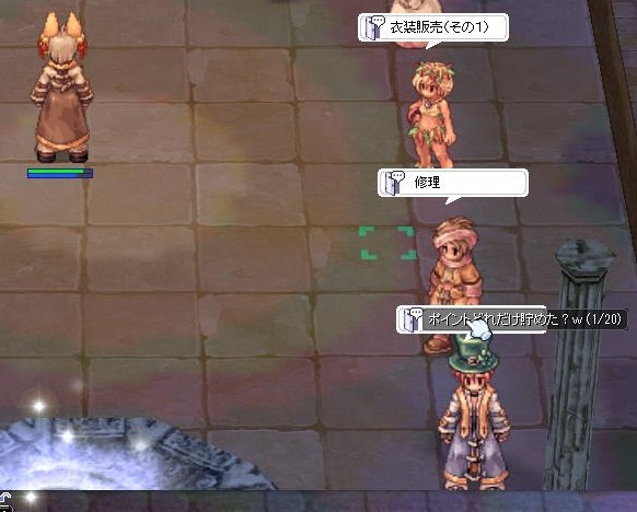 screen古代遺跡探検隊002