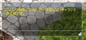 紅き闇09