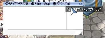 lif03.jpg