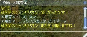 lif86.jpg