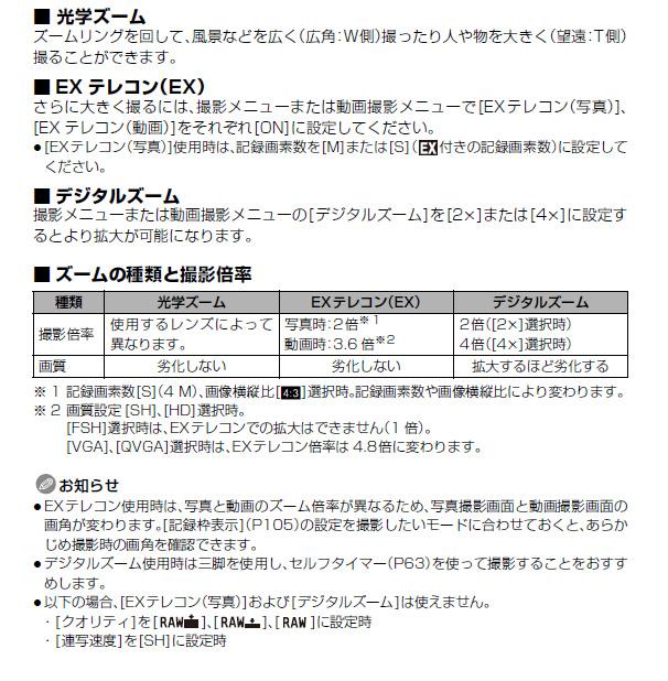 12_8_14.jpg