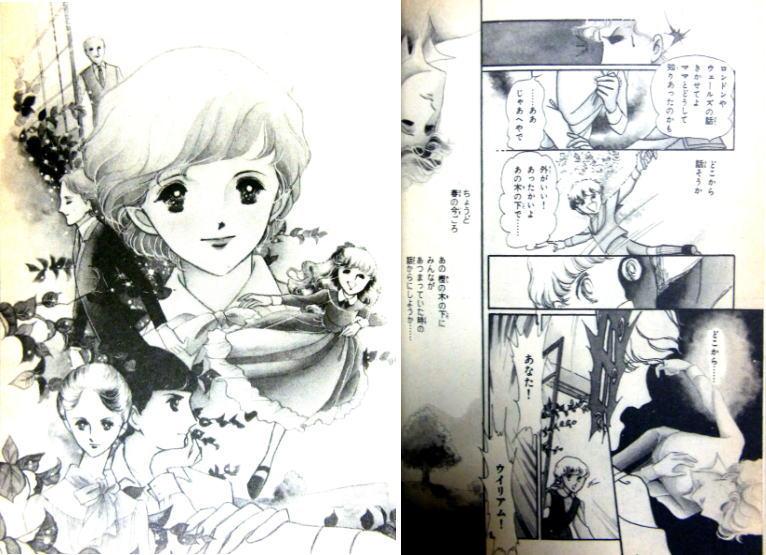 樫の木物語03