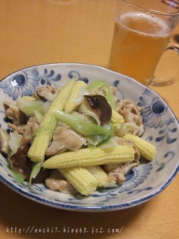 鶏肉のさがりとヤングコーンの炒め物