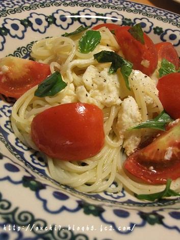 トマトとモッツアレラの冷たいパスタ1