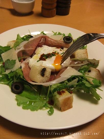 パルマハムとポーチドエッグのサラダ1