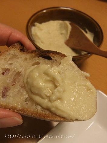 いんげん豆のペースト