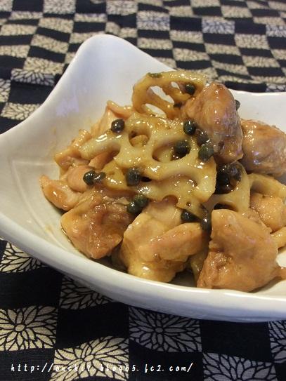 鶏肉と蓮根の山椒煮
