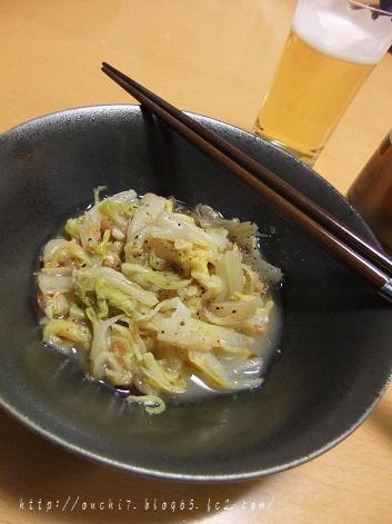 白菜ひり韓辛くたくた煮2