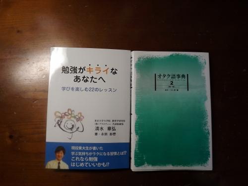DSCF0185 (500x375)