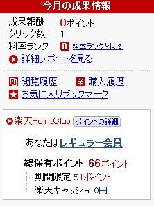 2013y02m17d_212655601.jpg