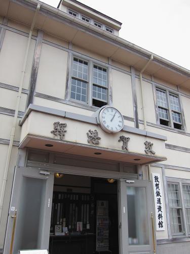 名古屋-敦賀ツーリング・敦賀港駅舎2