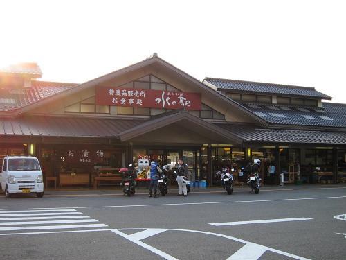 名古屋-敦賀ツーリング・道の駅塩津海道 あぢかまの里
