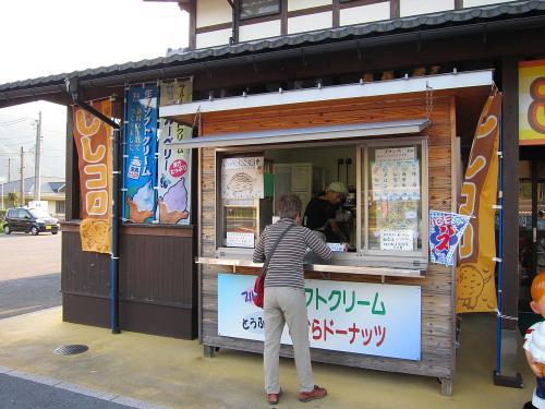 名古屋-敦賀ツーリング・ししコロ販売店