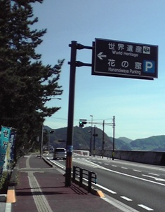 2012_08_16_熊野古道_070