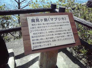 2012_08_16_熊野古道_084