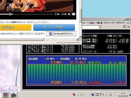 2012_09_09_以降_26 - コピー