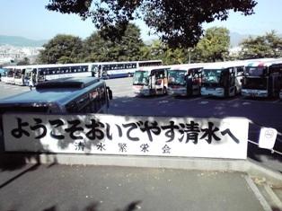 2012_09_27_京都_12