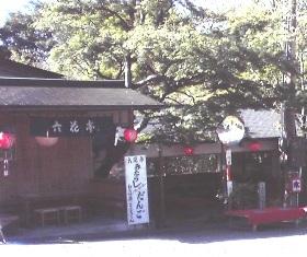 2012_09_27_京都_19