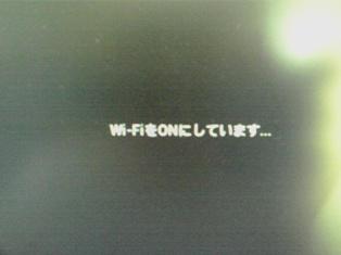 2012_09_26_沈み橋_05