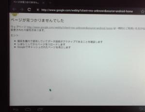 2012_09_27_京都_01