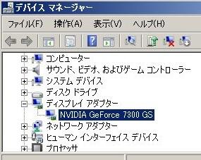 2012_09_27_京都_75 - コピー