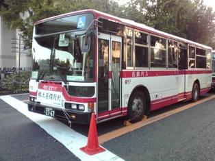 2012_10_20_名古屋と、GeeXboX_45
