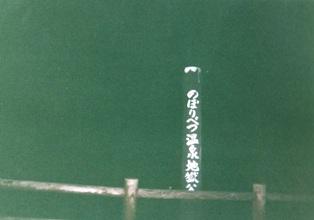 2012_12_01_basix-1_0-i386_68 - コピー