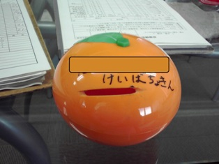 2012_10_30_06.jpg