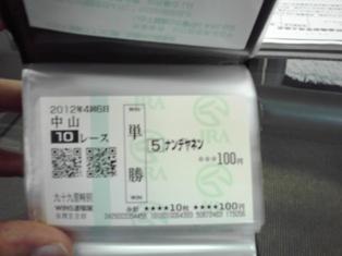 2012_10_30_08.jpg
