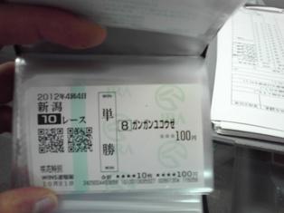 2012_10_30_11.jpg