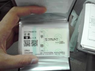 2012_10_30_12.jpg