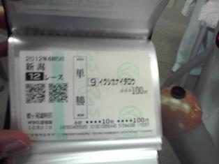 2012_10_30_13.jpg