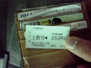 2012_10_30_25.jpg