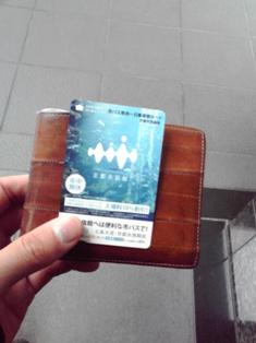 2013_01_02_京都_01
