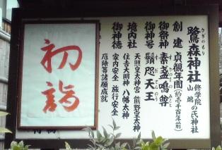 2013_01_02_京都_06