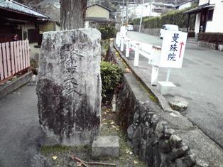 2013_01_02_京都_11