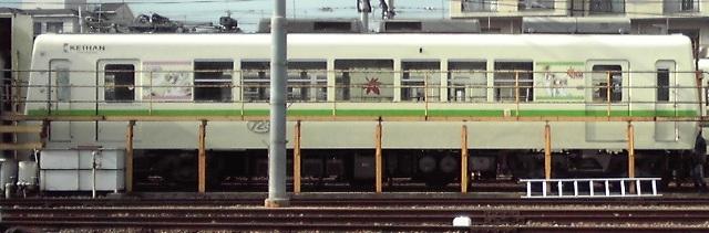 2013_01_02_京都_16 - コピー - コピー