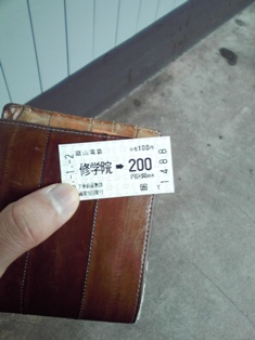 2013_01_02_京都_22