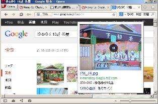 snapshot795012.jpg