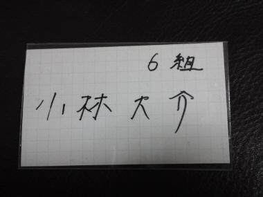 gg-4.jpg
