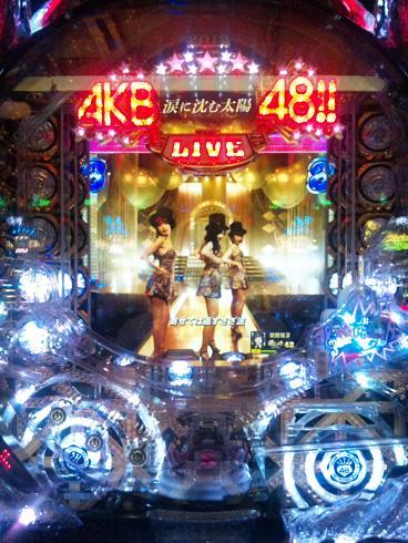AKB画像3