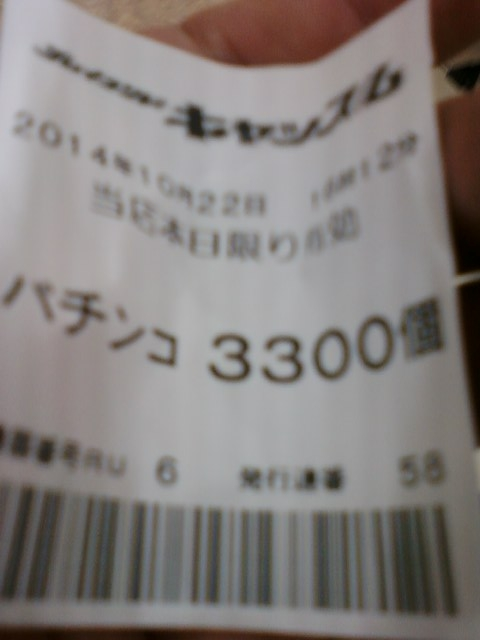 画像-0041