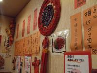 香港厨房店内②