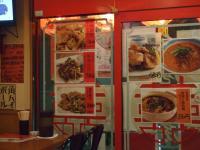 香港厨房店内①