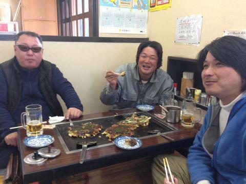 okonomi 001