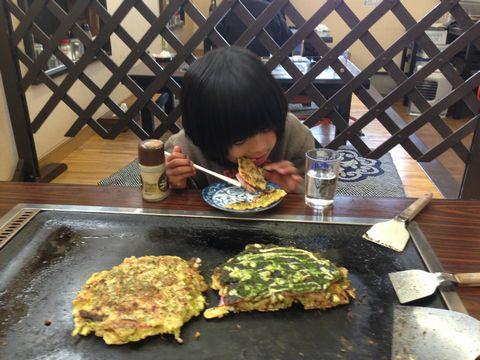 okonomi 002